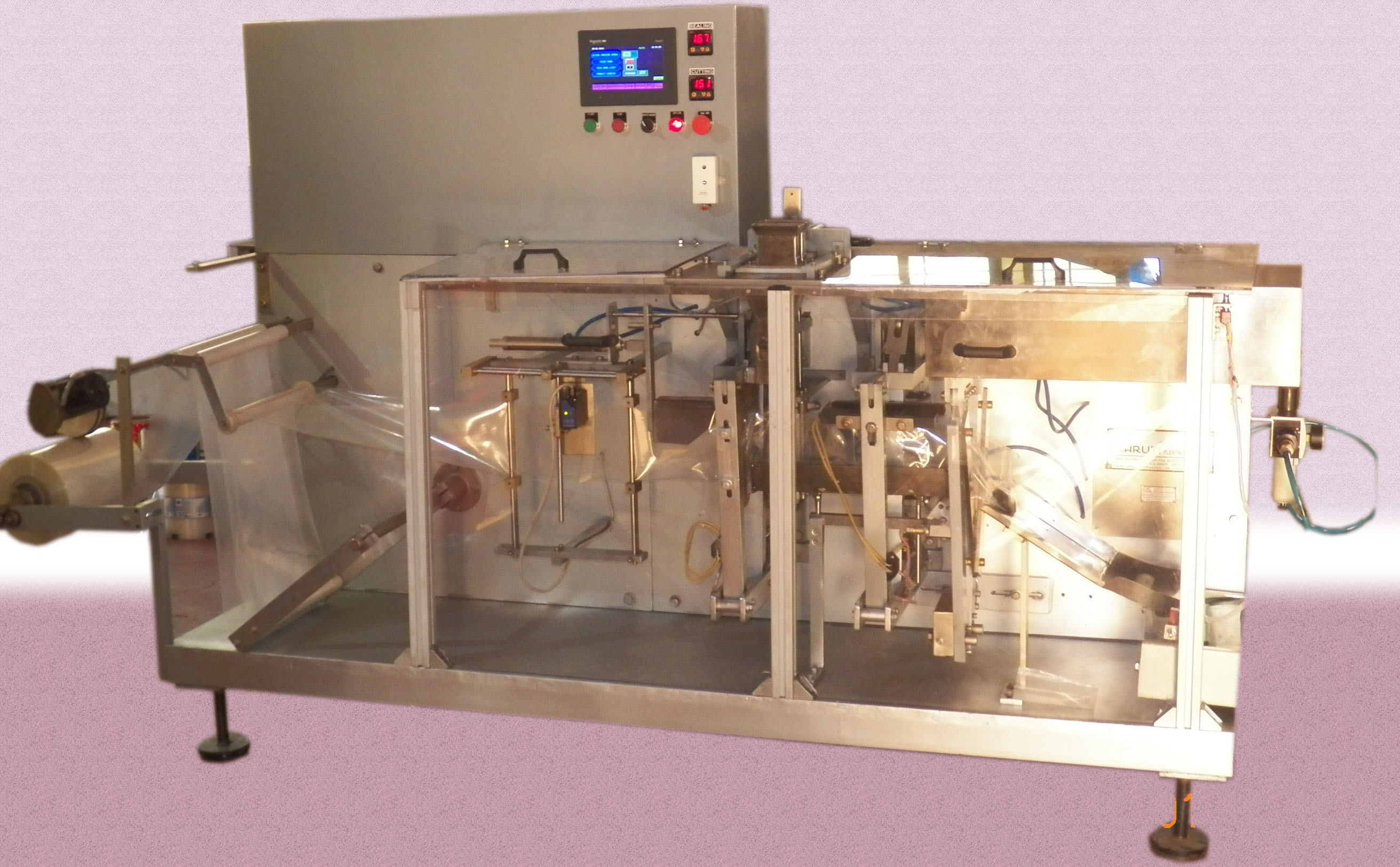 form fill and seal machine